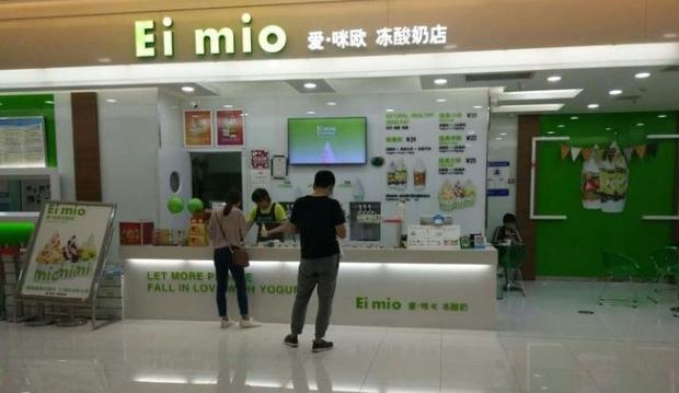 冻酸奶开店加盟多少钱