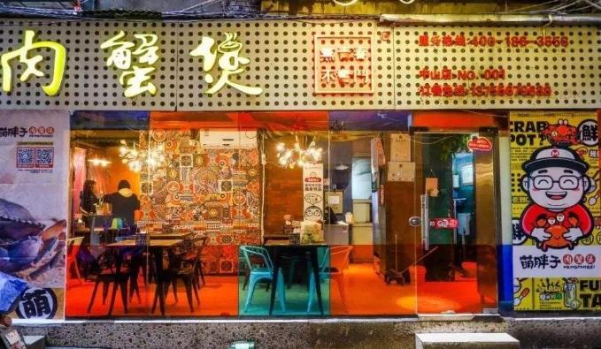 开肉蟹煲店的成本有哪些