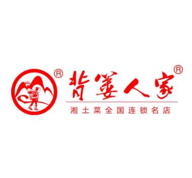背簍人家湘菜館