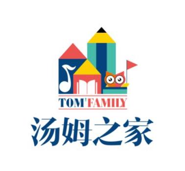湯姆之家奶茶漢堡