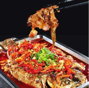 味美環球烤魚