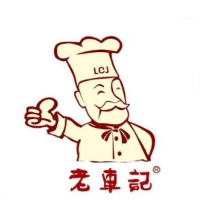 老车记麻辣香锅