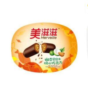 美滋滋巧克力