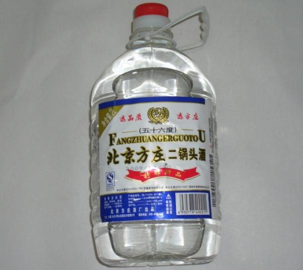 北京方庄酒