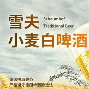 雪夫啤酒加盟