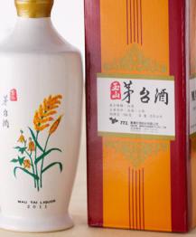 玉山茅台酒