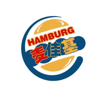 麦佳基汉堡