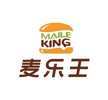 麦乐王汉堡