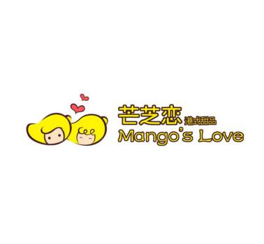 芒芝恋港式甜品