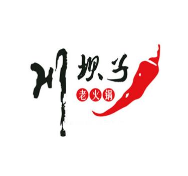 川坝子老火锅