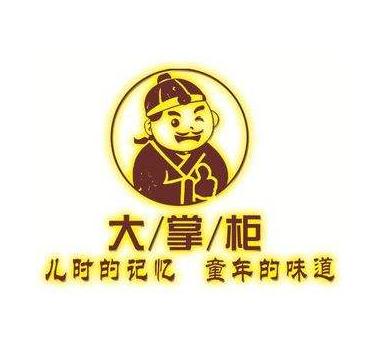 大掌柜台湾美食