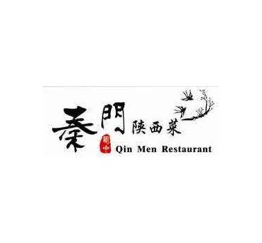 秦门陕西菜