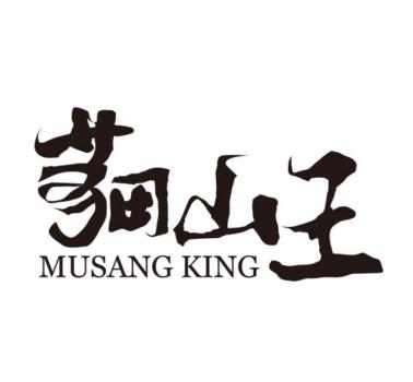 MUSANGKING猫山王