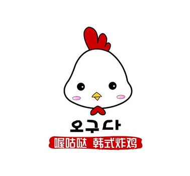 喔咕噠韓式炸雞