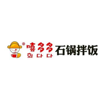 嘻多多石锅拌饭