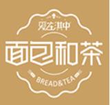 爱在淇中面包和茶