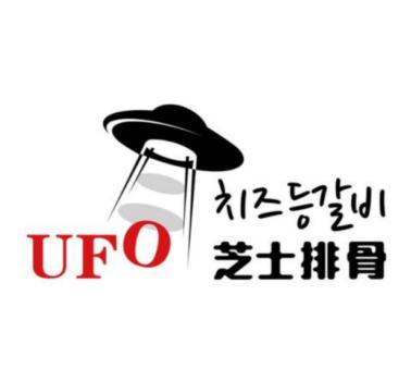 辛火ufo芝士排骨