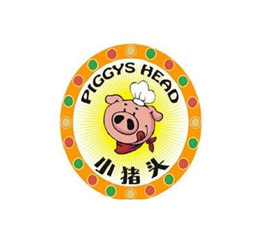 小猪头自助火锅