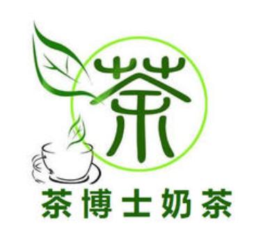 茶博士奶茶