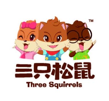 三只松鼠零食