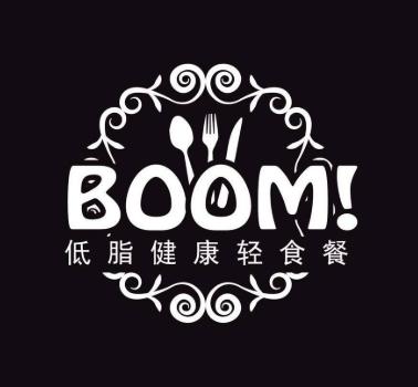 boom低脂健康轻食