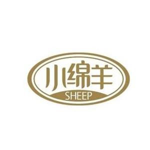 小绵羊自助海鲜餐厅