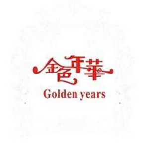 金色年华主题餐厅