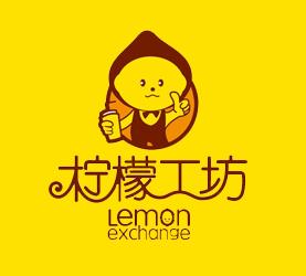 柠檬工坊奶茶甜品小吃店