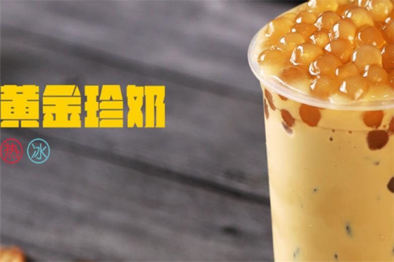 7乐奶茶汉堡奶茶加盟