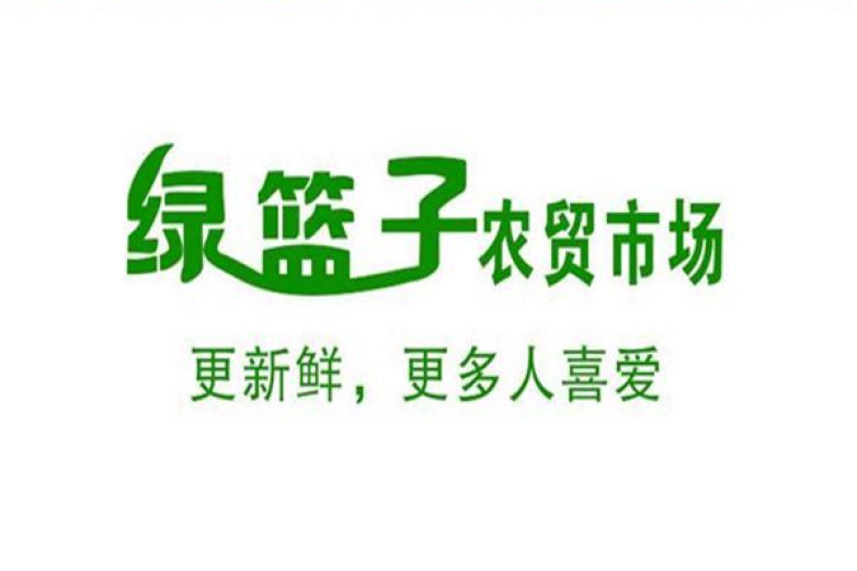 綠籃子加盟