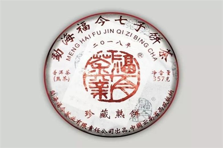 福今茶業加盟