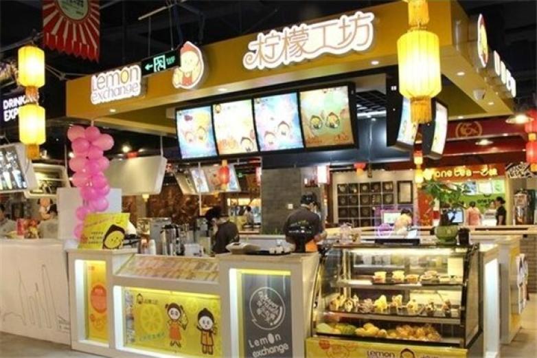 柠檬工坊奶茶甜品小吃店银行不能转账365bet_365bet 盈亏指数_365bet体育比分