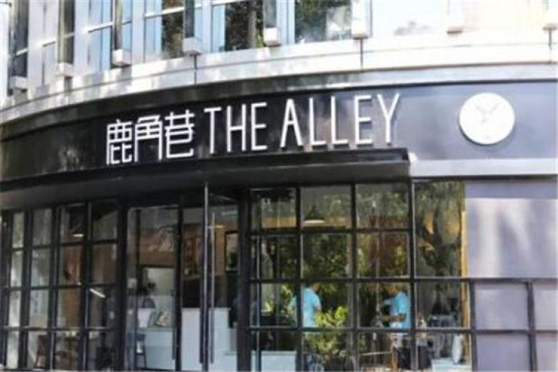 TheAlley鹿角巷加盟