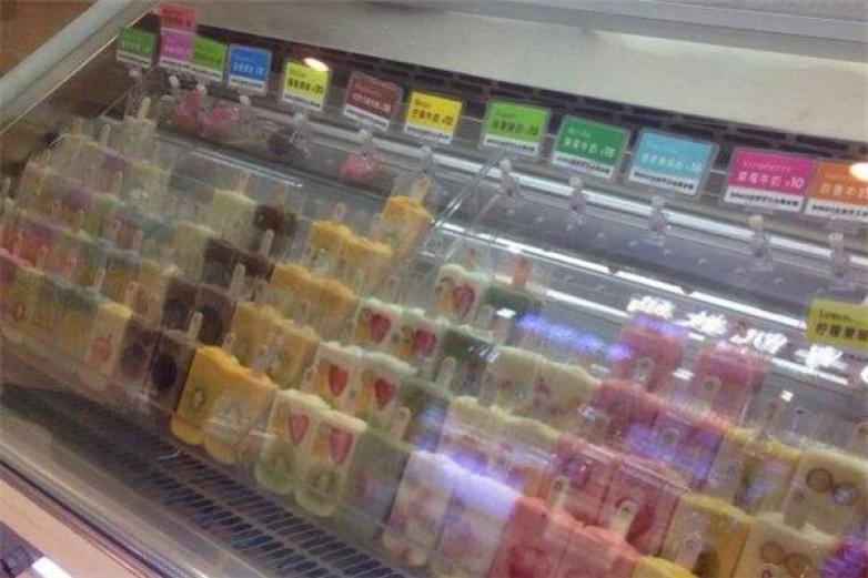 鲜果冰棍加盟