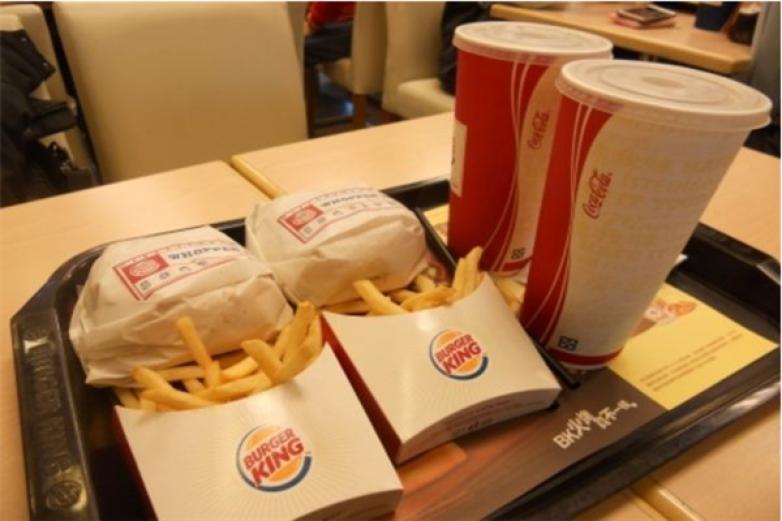 汉堡王burger king(银行不能转账365bet_365bet 盈亏指数_365bet体育比分