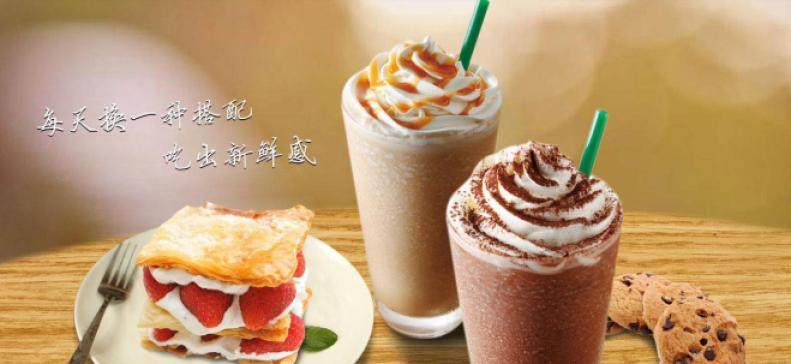 7咖啡饮品