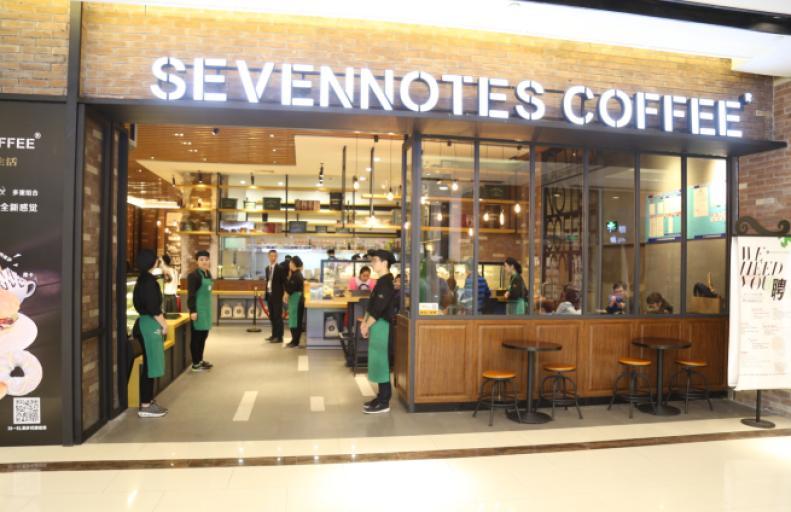 7咖啡门店