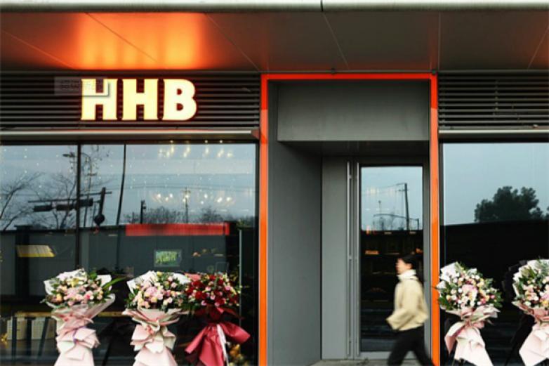 HHB音乐酒吧加盟