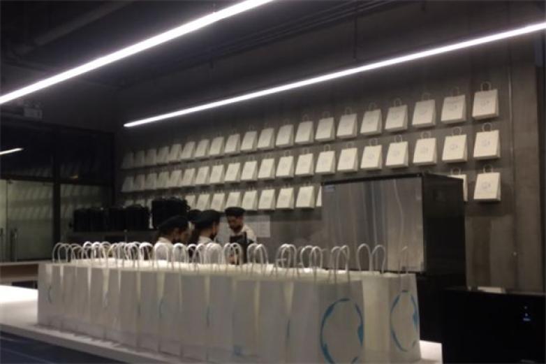 十二制奶茶加盟