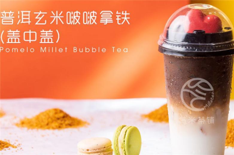 气米茶铺加盟