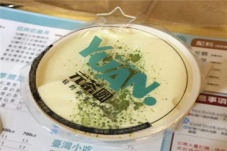 元茶圆加盟