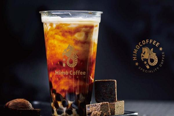 海马社团咖啡
