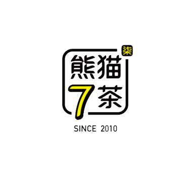 贵州【熊猫7茶】诚邀加盟