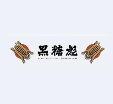北京【品味时光奶茶】诚邀加盟