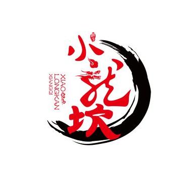 小龙坎火锅冒菜