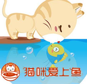 猫咪爱上鱼酸菜鱼
