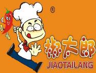 椒太郎冒菜