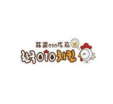 韩国炸鸡店
