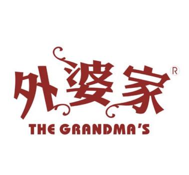 外婆家餐饮