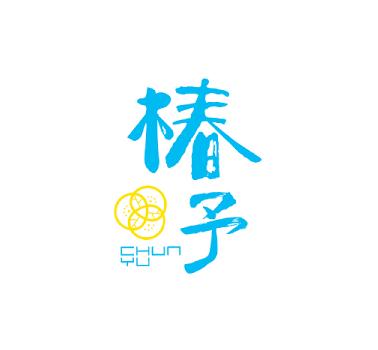 内蒙古【椿予】诚邀加盟